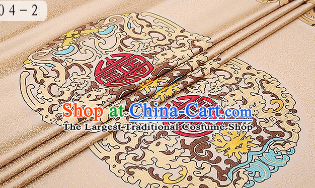 Traditional Chinese Khaki Brocade Drapery Classical Kui Dragon Pattern Design Satin Table Flag Silk Fabric Material