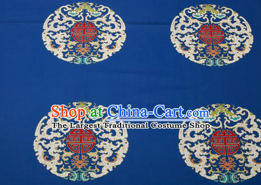 Traditional Chinese Navy Brocade Drapery Classical Kui Dragons Pattern Design Satin Cushion Silk Fabric Material