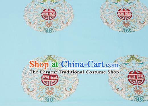 Traditional Chinese Blue Brocade Drapery Classical Kui Dragons Pattern Design Satin Cushion Silk Fabric Material
