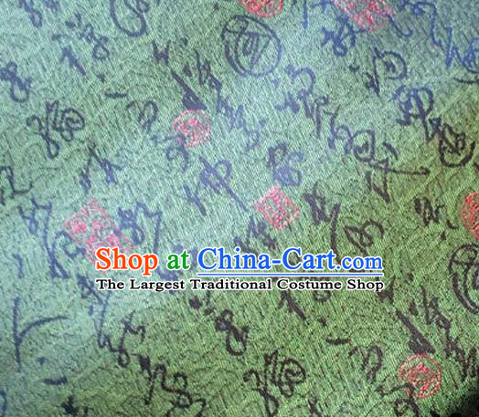 Asian Chinese Traditional Fabric Tang Suit Green Brocade Silk Material Classical Oracle Pattern Design Satin Drapery