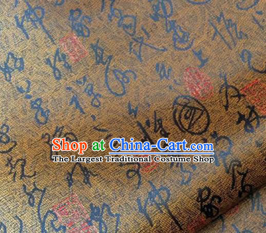 Asian Chinese Traditional Fabric Tang Suit Bronze Brocade Silk Material Classical Oracle Pattern Design Satin Drapery