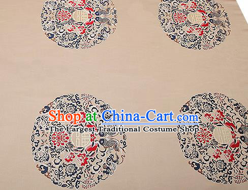 Traditional Chinese Khaki Satin Brocade Drapery Classical Embroidery Fishes Lotus Pattern Design Cushion Silk Fabric Material