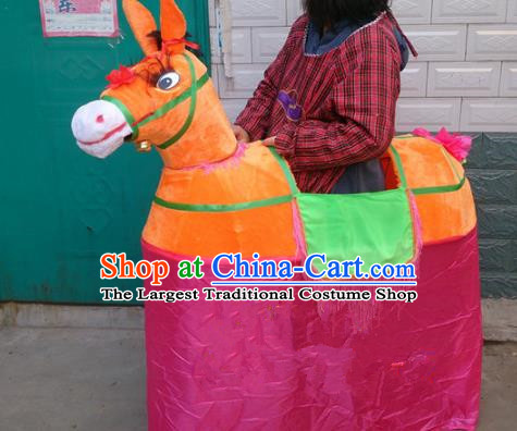 Chinese Traditional Folk Dance Yanko Dance Props Orange Donkey Land Boat