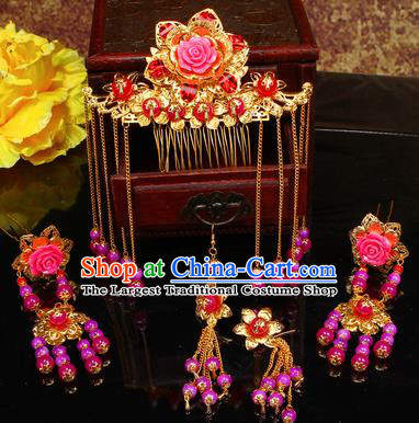 Chinese Traditional Handmade Rosy Beads Hair Accessories Ancient Bride Hairpins Complete Set for Women