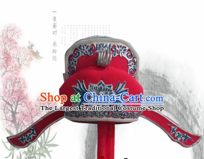 Chinese Traditional Peking Opera Gifted Scholar Red Hat Ancient Headwear for Adults