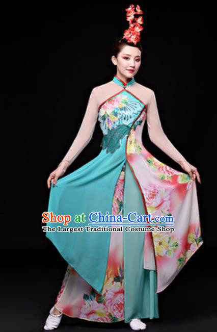 Chinese Traditional Folk Dance Costume Classical Dance Fan Dance Dress for Women