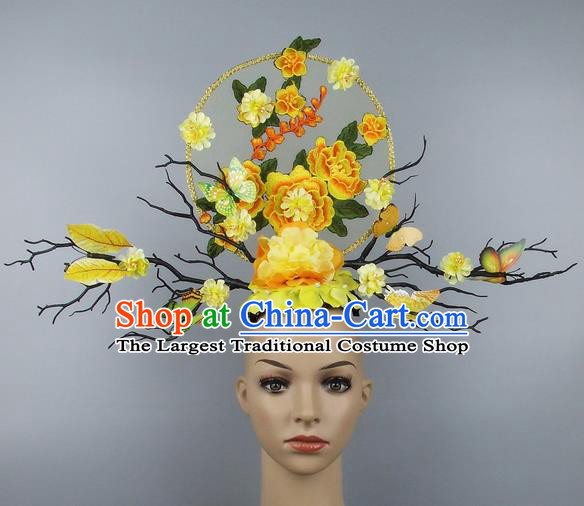 Handmade Halloween Yellow Peony Hair Accessories Chinese Stage Performance Hair Clasp Headdress for Women