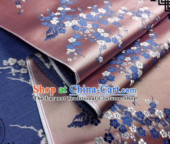 Asian Chinese Traditional Fabric Pink Satin Brocade Silk Material Classical Plum Blossom Pattern Design Satin Drapery