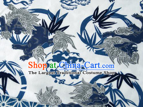 Asian Japanese Traditional Kimono White Brocade Fabric Silk Material Classical Kylin Pattern Design Drapery