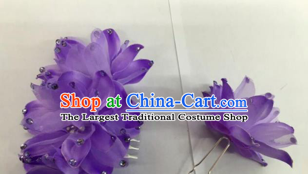 Chinese Traditional Beijing Opera Purple Flowers Hairpins Ancient Peri Hair Accessories for Women