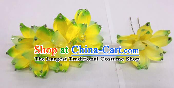 Chinese Traditional Beijing Opera Yellow Flowers Hairpins Ancient Peri Hair Accessories for Women
