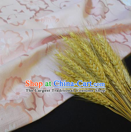 Chinese Royal Pink Brocade Palace Style Traditional Pattern Design Silk Fabric Chinese Fabric Asian Material