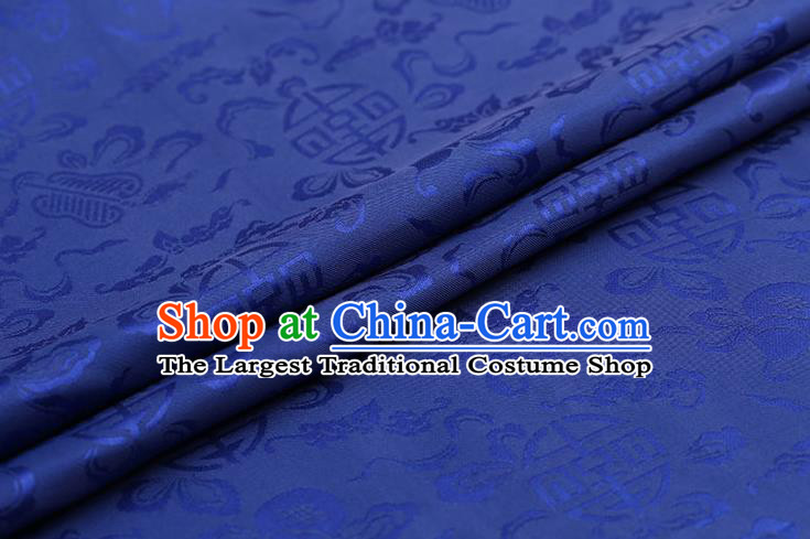 Traditional Chinese Royalblue Brocade Palace Cucurbit Ribbon Pattern Satin Plain Cheongsam Silk Drapery