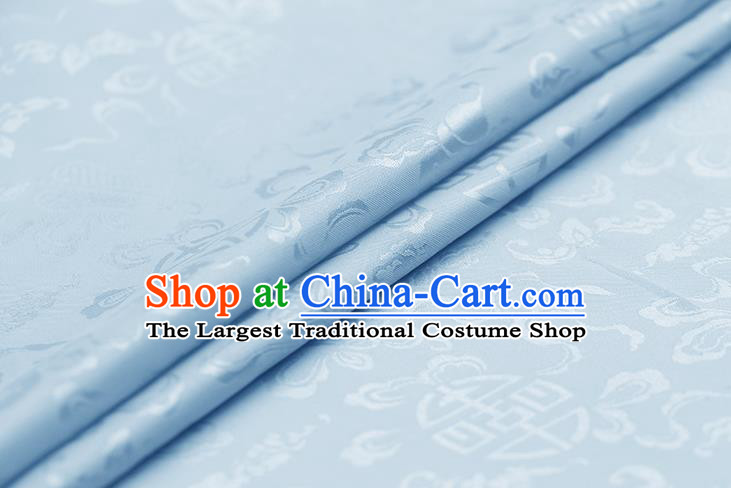 Traditional Chinese Sky Blue Brocade Palace Cucurbit Ribbon Pattern Satin Plain Cheongsam Silk Drapery