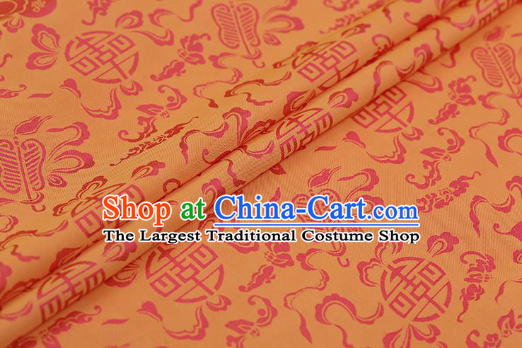 Traditional Chinese Orange Brocade Palace Cucurbit Ribbon Pattern Satin Plain Cheongsam Silk Drapery