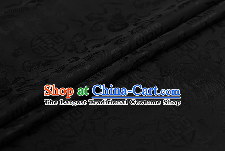 Traditional Chinese Black Brocade Palace Cucurbit Ribbon Pattern Satin Plain Cheongsam Silk Drapery