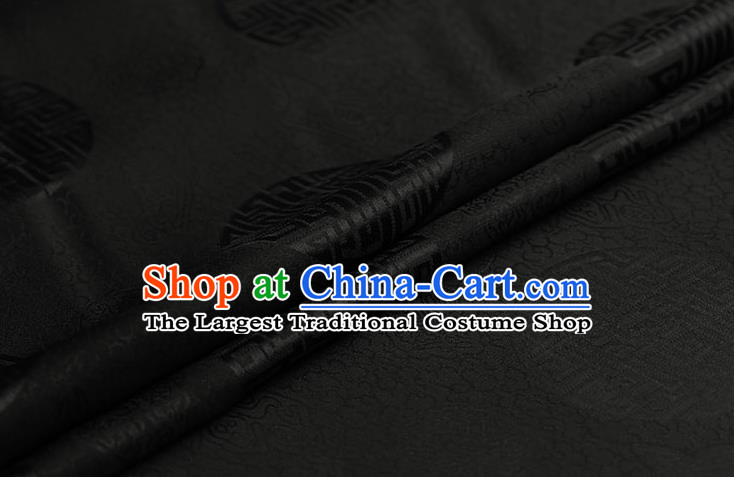 Chinese Traditional Black Brocade Fabric Palace Pattern Satin Plain Cheongsam Silk Drapery