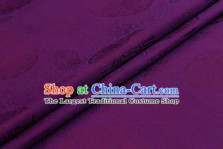 Chinese Traditional Purple Brocade Fabric Palace Pattern Satin Plain Cheongsam Silk Drapery