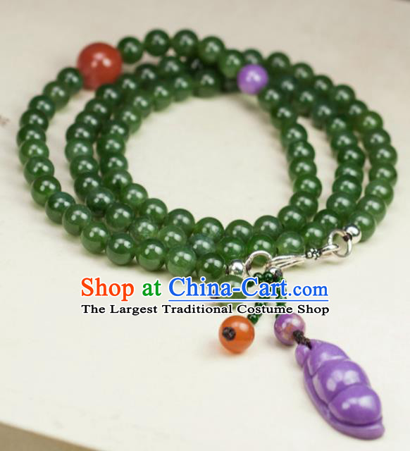 Chinese Traditional Jewelry Accessories Necklet Ancient Hanfu Jade Necklace for Women