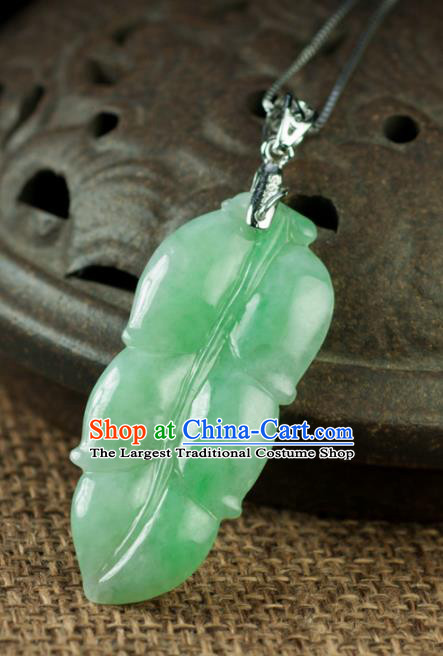 Chinese Traditional Jewelry Accessories Carving Leaf Jade Necklace Handmade Jadeite Pendant