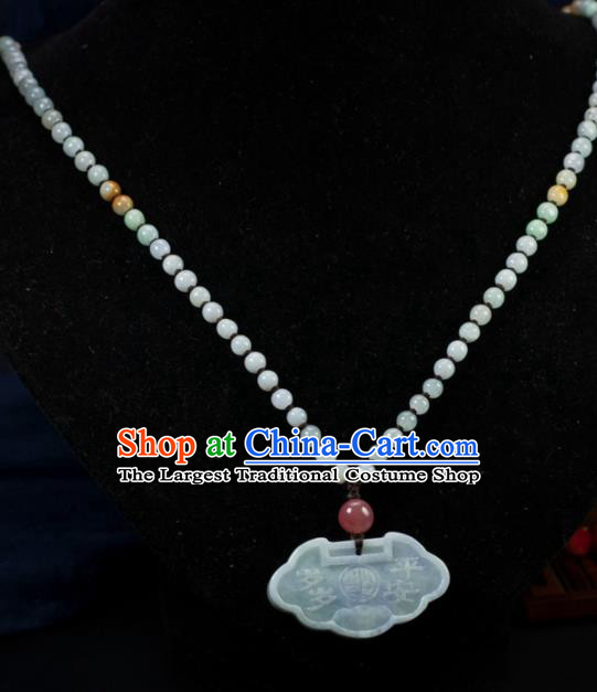 Chinese Traditional Jewelry Accessories Carving Jade Necklace Handmade Jadeite Longevity Lock Pendant