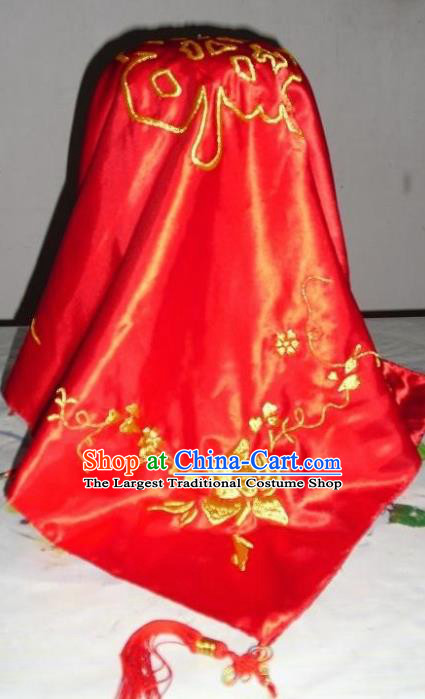 Chinese Traditional Bride Headdress Ancient Wedding Embroidered Peony Red Veil Curtain for Women