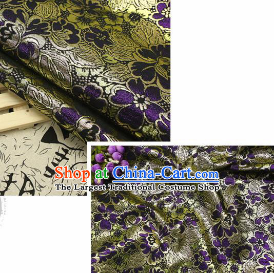 Chinese Traditional Dark Purple Brocade Classical Peony Flowers Pattern Design Silk Fabric Material Satin Drapery