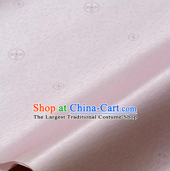 Asian Traditional Classical Pattern Pink Silk Drapery Korean Hanbok Palace Brocade Fabric