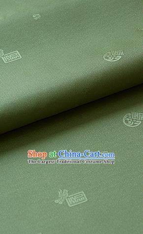 Asian Korean Ancient Costume Drapery Traditional Palace Pattern Atrovirens Brocade Satin Fabric Silk Fabric Material