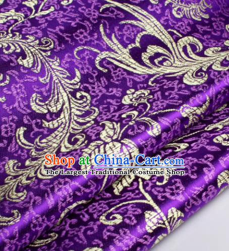 Chinese Traditional Purple Brocade Fabric Tang Suit Classical Pteris Pattern Design Tang Suit Silk Material Satin Drapery