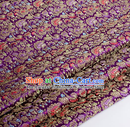 Chinese Traditional Purple Brocade Fabric Tang Suit Classical Cockscomb Flower Pattern Design Tang Suit Silk Material Satin Drapery