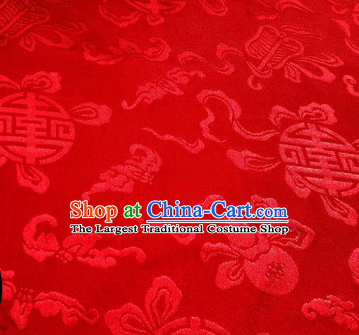 Chinese Traditional Red Brocade Fabric Tang Suit Classical Calabash Pattern Design Silk Material Satin Drapery