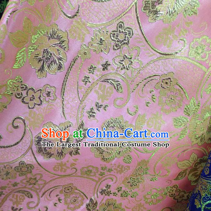 Chinese Traditional Pink Brocade Fabric Tang Suit Classical Peony Flowers Pattern Design Silk Material Satin Drapery