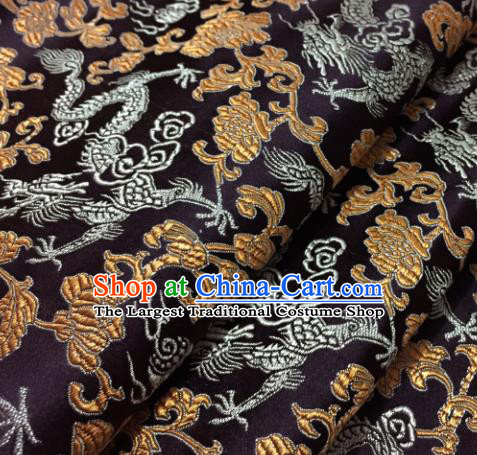 Chinese Traditional Deep Brown Brocade Fabric Tang Suit Classical Pattern Design Silk Material Satin Drapery