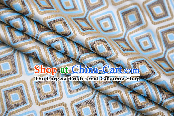 Chinese Traditional Apparel Qipao Fabric White Brocade Classical Pattern Design Material Satin Drapery