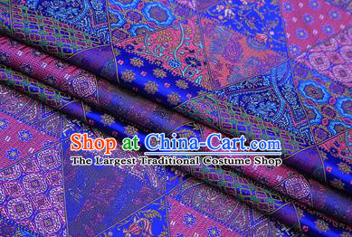 Chinese Traditional Apparel Fabric Tibetan Robe Royalblue Brocade Classical Pattern Design Material Satin Drapery