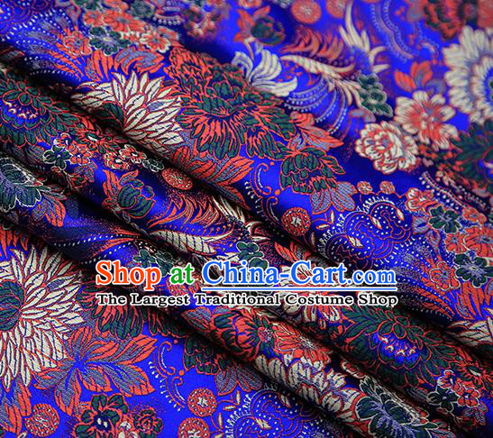 Chinese Traditional Tang Suit Deep Blue Brocade Fabric Classical Chrysanthemum Pattern Design Material Satin Drapery