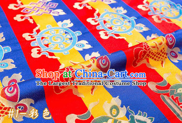 Chinese Traditional Red Nanjing Brocade Satin Fabric Tang Suit Material Classical Double Fishes Pattern Design Drapery