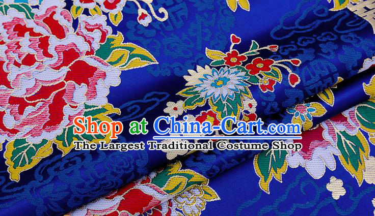 Chinese Traditional Royalblue Nanjing Brocade Satin Fabric Tang Suit Material Classical Longevity Peony Pattern Design Drapery