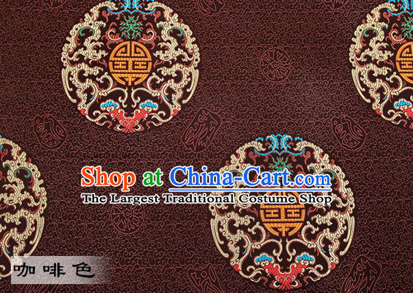 Chinese Traditional Brown Satin Classical Dragons Pattern Design Brocade Fabric Tang Suit Material Drapery