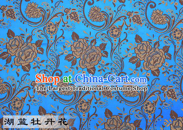 Chinese Traditional Light Blue Satin Classical Peony Pattern Design Brocade Fabric Tang Suit Material Drapery