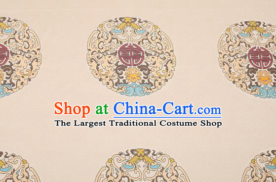 Chinese Traditional Classical Dragons Pattern Design Beige Brocade Fabric Cushion Material Drapery
