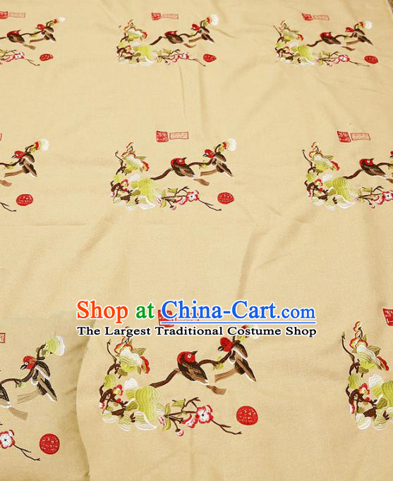 Chinese Traditional Classical Embroidered Birds Pattern Design Brocade Fabric Cushion Material Drapery