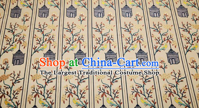 Chinese Traditional Classical Embroidered Navy Birdcage Pattern Design Brocade Fabric Cushion Material Drapery