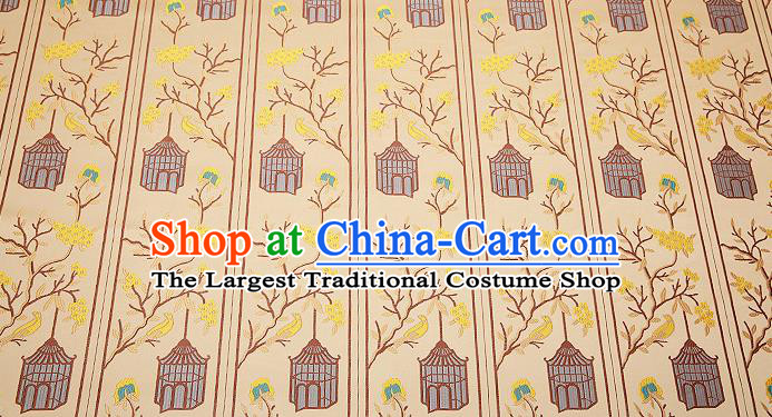 Chinese Traditional Classical Embroidered Brown Birdcage Pattern Design Brocade Fabric Cushion Material Drapery