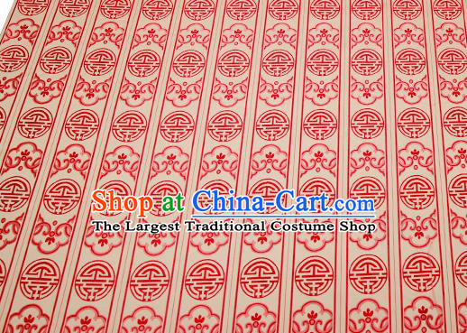 Chinese Traditional Garment Fabric Classical Red Pattern Design Brocade Cushion Material Drapery