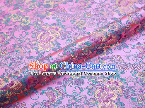 Pink Brocade Chinese Traditional Garment Fabric Classical Peony Pattern Design Satin Cushion Material Drapery
