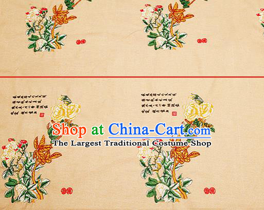 Embroidery Peony Brocade Chinese Traditional Garment Fabric Satin Cushion Material Drapery