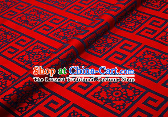 Top Grade Dark Red Brocade Chinese Traditional Garment Fabric Cushion Satin Material Drapery