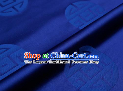Top Grade Classical Pattern Blue Brocade Chinese Traditional Garment Fabric Cushion Satin Material Drapery